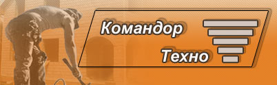 Командор Техно