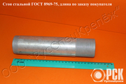 Сгон ГОСТ 8969-75 от производителя